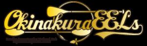 okinakuraEELs-logo
